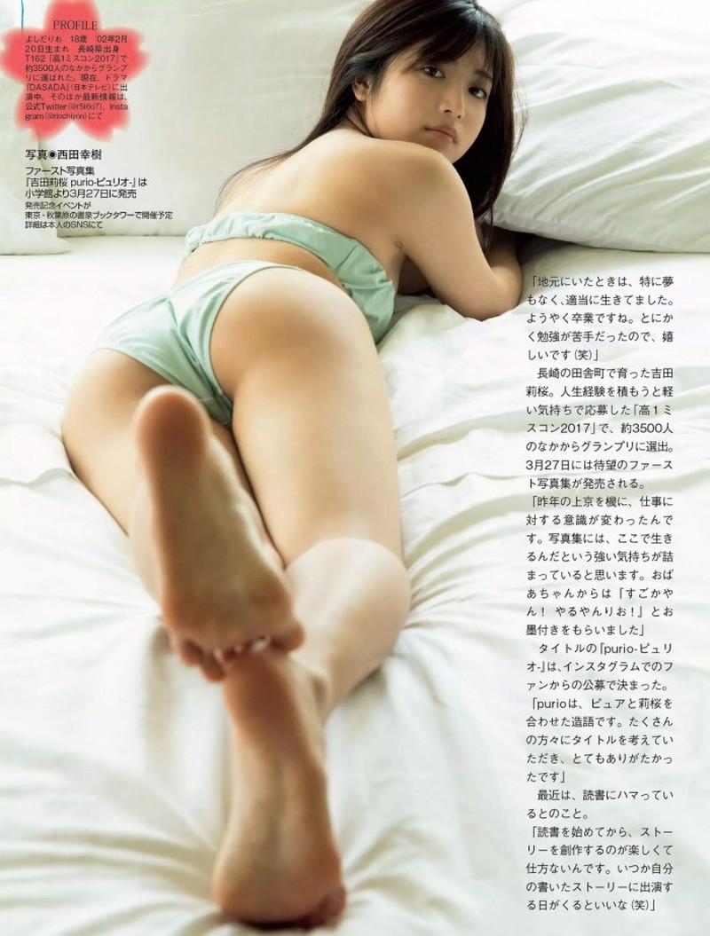 【吉田莉桜グラビア画像】アイドルみたいに激かわな美少女モデルのエッチな姿! 25