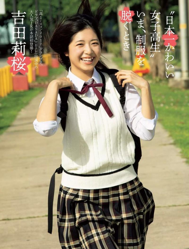 【吉田莉桜グラビア画像】アイドルみたいに激かわな美少女モデルのエッチな姿! 26