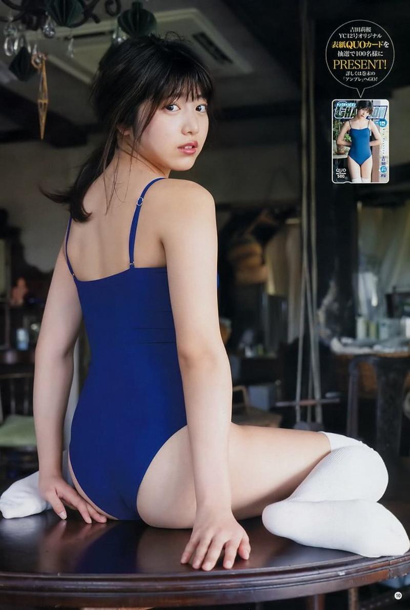 【吉田莉桜グラビア画像】アイドルみたいに激かわな美少女モデルのエッチな姿! 30