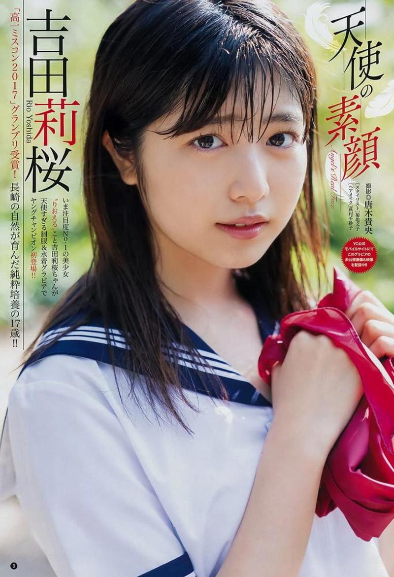 【吉田莉桜グラビア画像】アイドルみたいに激かわな美少女モデルのエッチな姿! 36