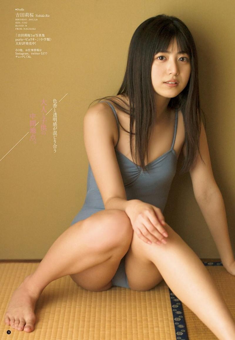 【吉田莉桜グラビア画像】アイドルみたいに激かわな美少女モデルのエッチな姿! 68