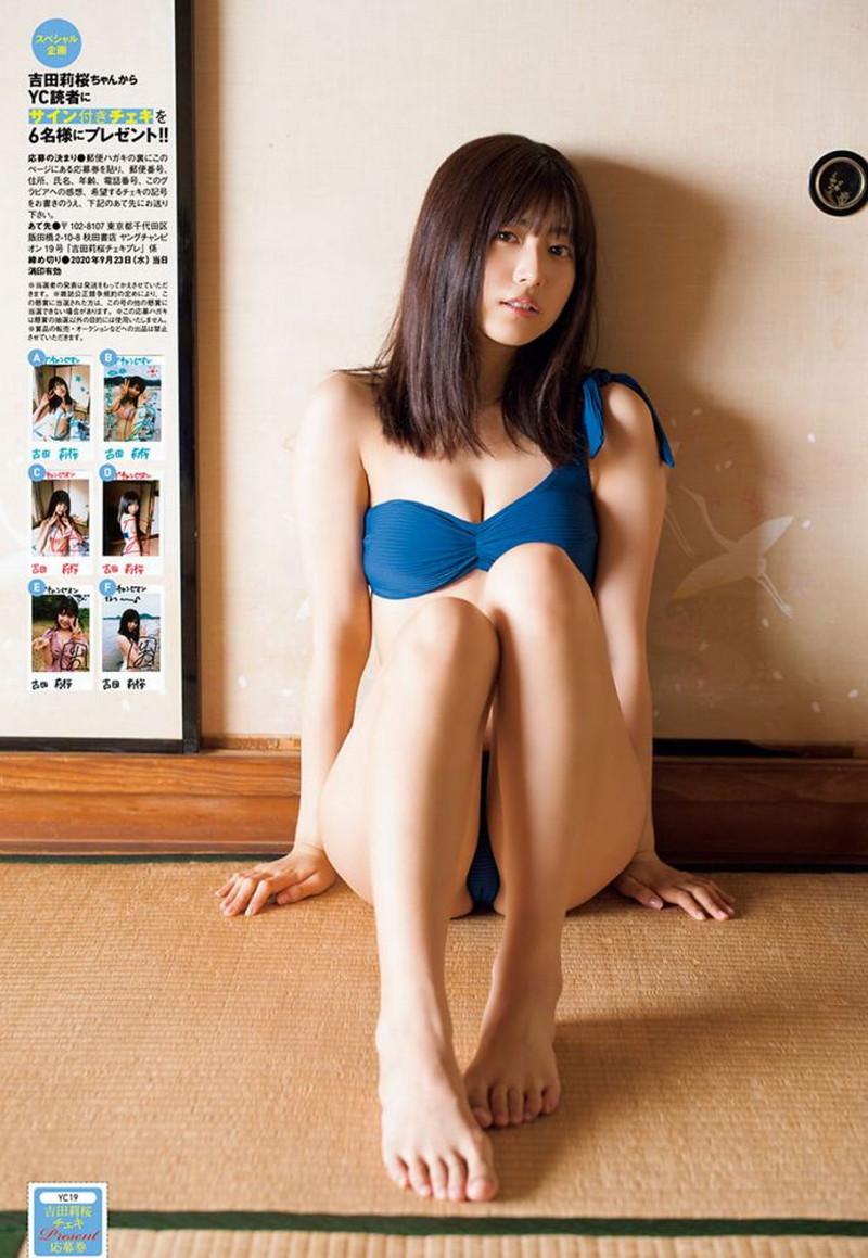 【吉田莉桜グラビア画像】アイドルみたいに激かわな美少女モデルのエッチな姿! 69