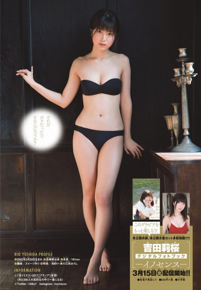 【吉田莉桜グラビア画像】アイドルみたいに激かわな美少女モデルのエッチな姿! 89