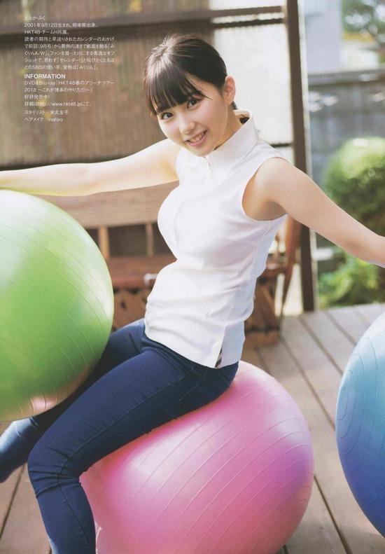 【田中美久エロ画像】水着グラビアでオッパイが大きいと評判のHKT48アイドル 07