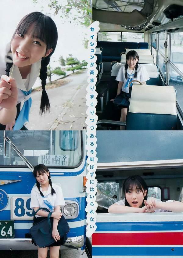 【田中美久エロ画像】水着グラビアでオッパイが大きいと評判のHKT48アイドル 11