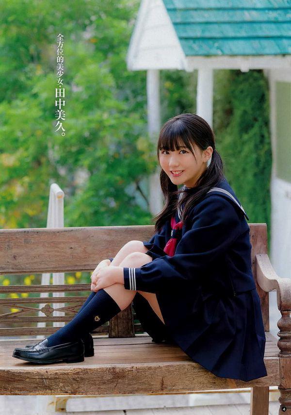 【田中美久エロ画像】水着グラビアでオッパイが大きいと評判のHKT48アイドル 16