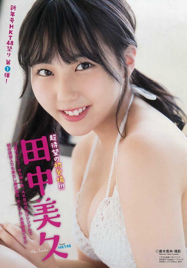 【田中美久エロ画像】水着グラビアでオッパイが大きいと評判のHKT48アイドル 17