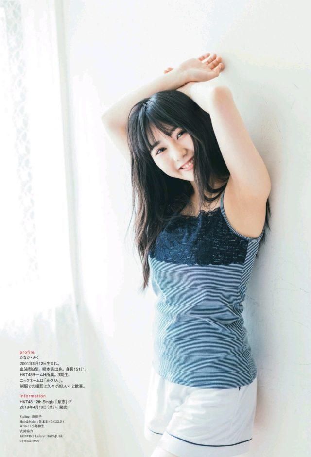 【田中美久エロ画像】水着グラビアでオッパイが大きいと評判のHKT48アイドル 39