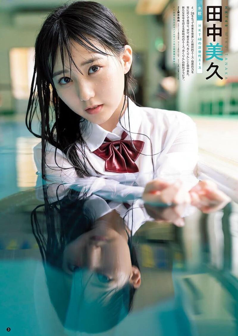 【田中美久エロ画像】水着グラビアでオッパイが大きいと評判のHKT48アイドル 51