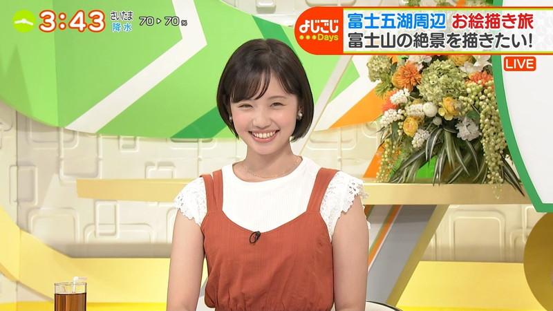 【女子アナキャプ画像】笑顔がとっても可愛らしい田中瞳ちゃんの食レポ! 04
