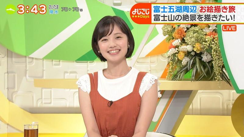 【女子アナキャプ画像】笑顔がとっても可愛らしい田中瞳ちゃんの食レポ! 05