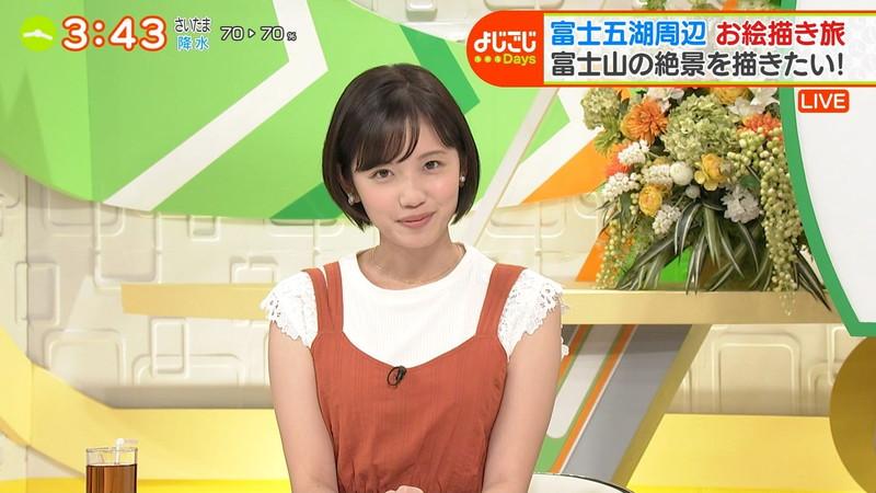 【女子アナキャプ画像】笑顔がとっても可愛らしい田中瞳ちゃんの食レポ! 06