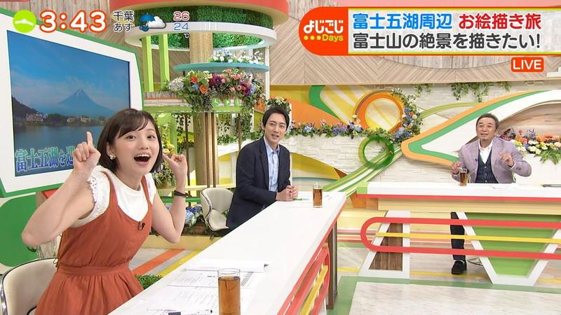 【女子アナキャプ画像】笑顔がとっても可愛らしい田中瞳ちゃんの食レポ! 10