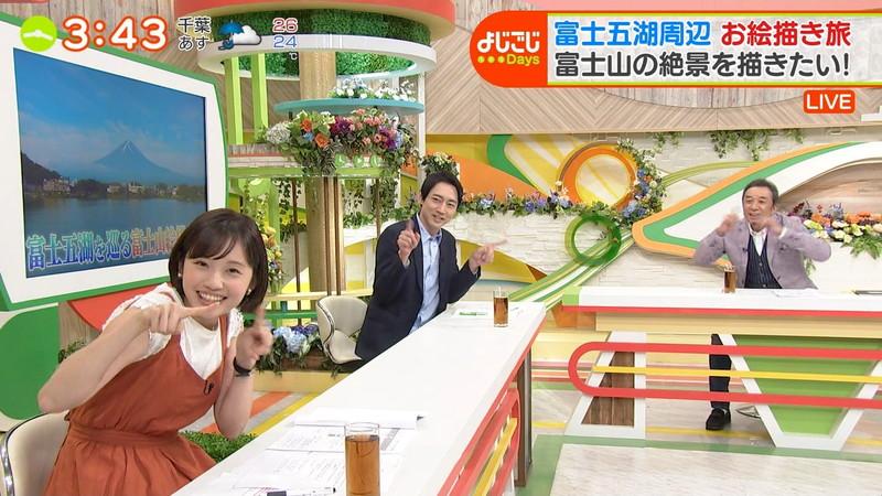【女子アナキャプ画像】笑顔がとっても可愛らしい田中瞳ちゃんの食レポ! 11