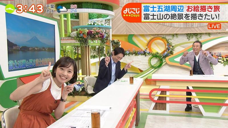 【女子アナキャプ画像】笑顔がとっても可愛らしい田中瞳ちゃんの食レポ! 12