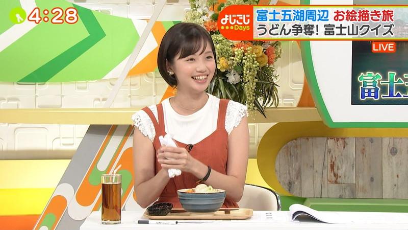 【女子アナキャプ画像】笑顔がとっても可愛らしい田中瞳ちゃんの食レポ! 13