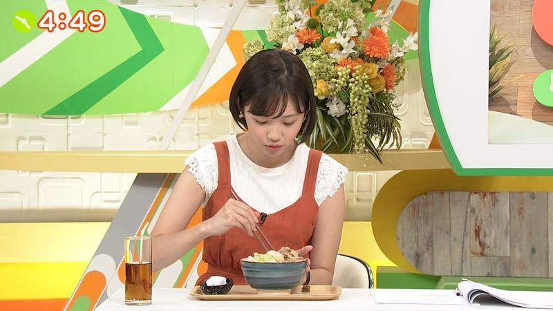【女子アナキャプ画像】笑顔がとっても可愛らしい田中瞳ちゃんの食レポ! 14