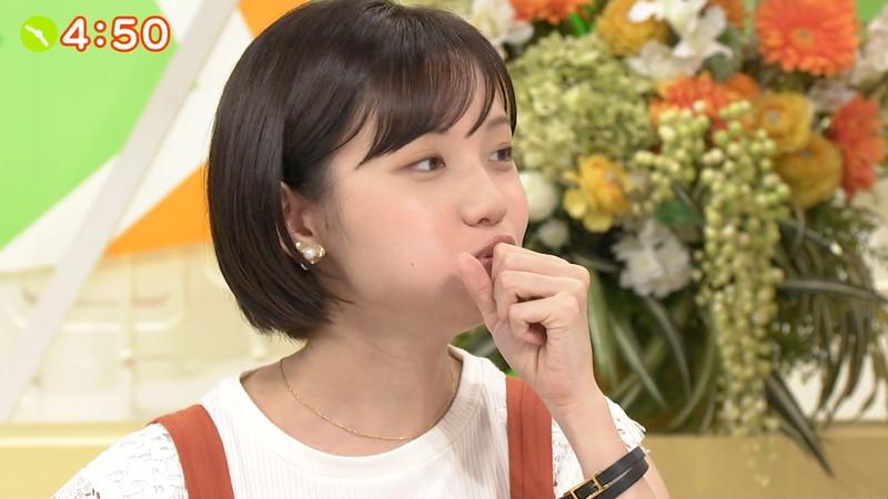 【女子アナキャプ画像】笑顔がとっても可愛らしい田中瞳ちゃんの食レポ! 21