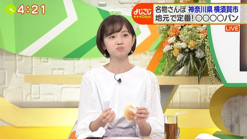 【女子アナキャプ画像】笑顔がとっても可愛らしい田中瞳ちゃんの食レポ! 23