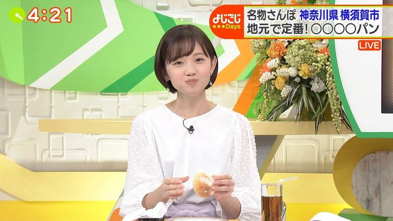 【女子アナキャプ画像】笑顔がとっても可愛らしい田中瞳ちゃんの食レポ! 24