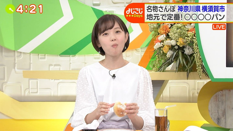 【女子アナキャプ画像】笑顔がとっても可愛らしい田中瞳ちゃんの食レポ! 25