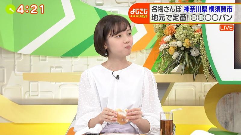 【女子アナキャプ画像】笑顔がとっても可愛らしい田中瞳ちゃんの食レポ! 27