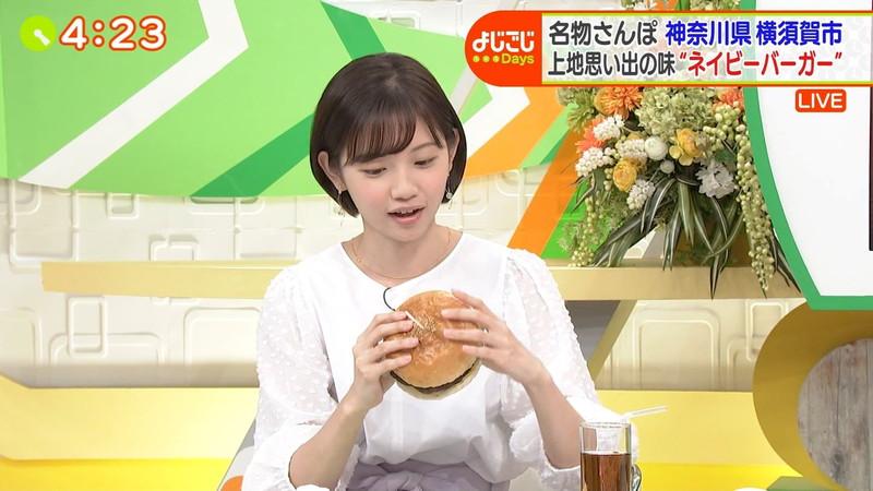【女子アナキャプ画像】笑顔がとっても可愛らしい田中瞳ちゃんの食レポ! 28