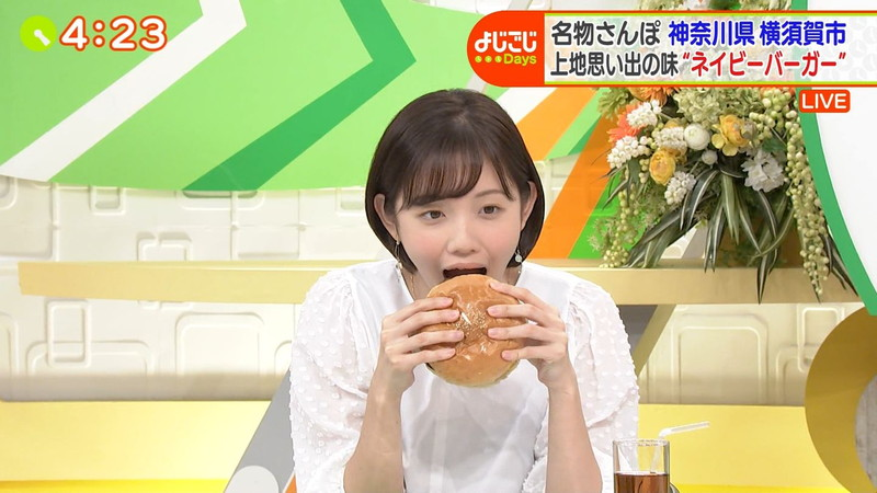 【女子アナキャプ画像】笑顔がとっても可愛らしい田中瞳ちゃんの食レポ! 29