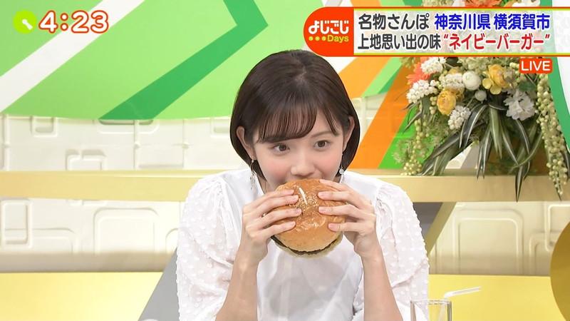 【女子アナキャプ画像】笑顔がとっても可愛らしい田中瞳ちゃんの食レポ! 30