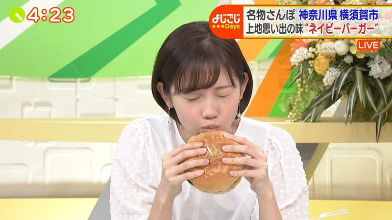 【女子アナキャプ画像】笑顔がとっても可愛らしい田中瞳ちゃんの食レポ! 31