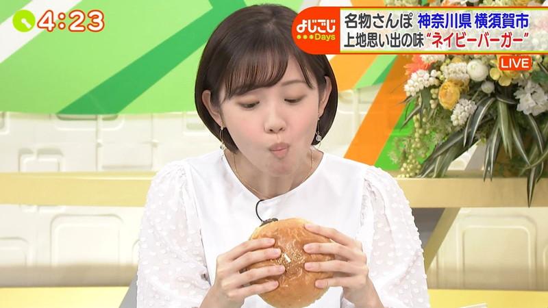 【女子アナキャプ画像】笑顔がとっても可愛らしい田中瞳ちゃんの食レポ! 32