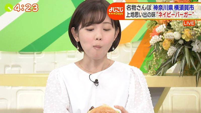 【女子アナキャプ画像】笑顔がとっても可愛らしい田中瞳ちゃんの食レポ! 33