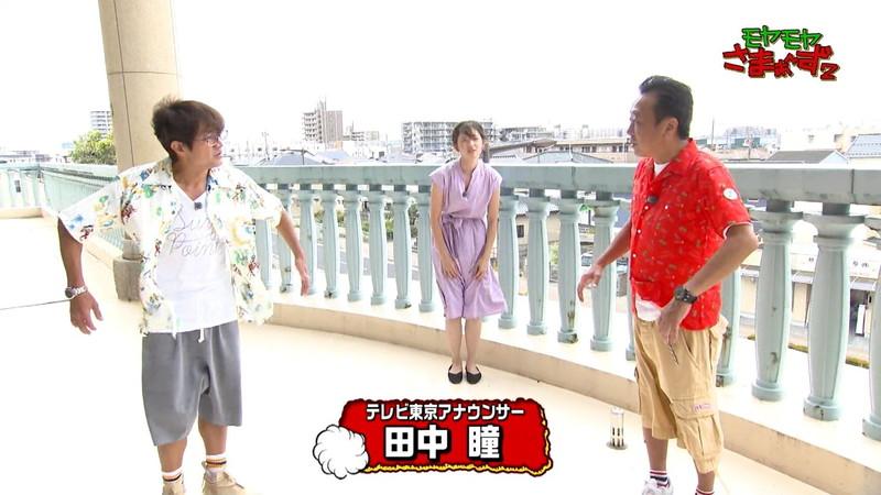 【女子アナキャプ画像】笑顔がとっても可愛らしい田中瞳ちゃんの食レポ! 35