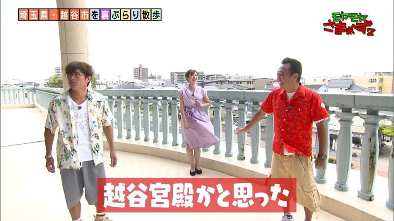 【女子アナキャプ画像】笑顔がとっても可愛らしい田中瞳ちゃんの食レポ! 37