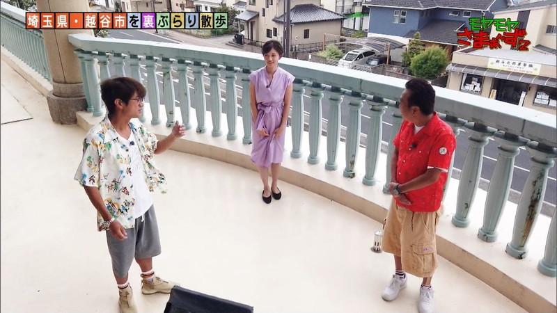 【女子アナキャプ画像】笑顔がとっても可愛らしい田中瞳ちゃんの食レポ! 39