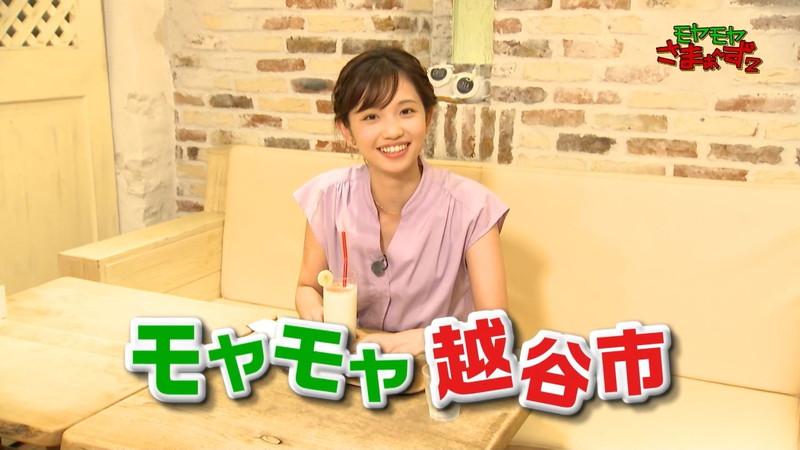 【女子アナキャプ画像】笑顔がとっても可愛らしい田中瞳ちゃんの食レポ! 40