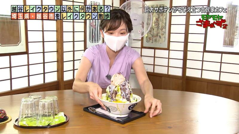 【女子アナキャプ画像】笑顔がとっても可愛らしい田中瞳ちゃんの食レポ! 42