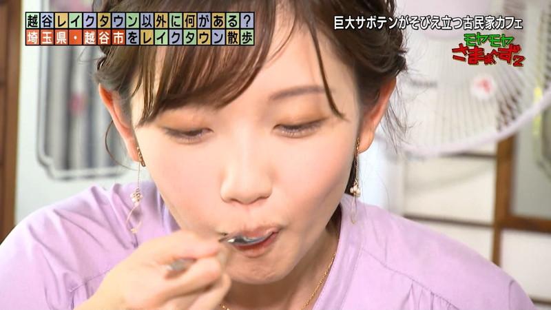 【女子アナキャプ画像】笑顔がとっても可愛らしい田中瞳ちゃんの食レポ! 43