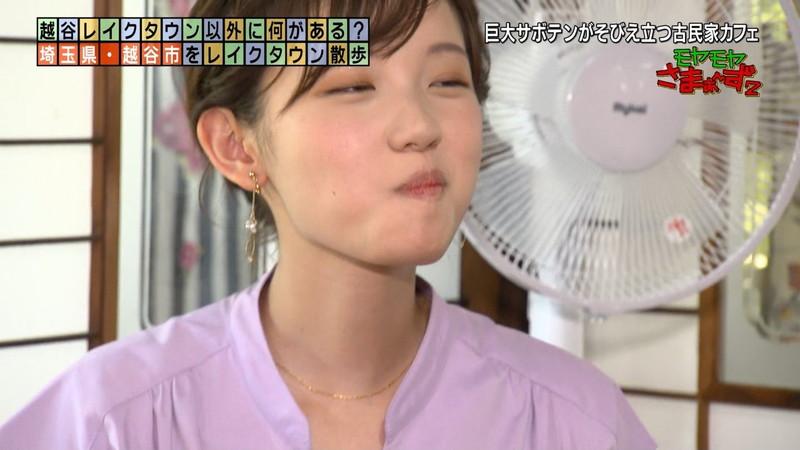 【女子アナキャプ画像】笑顔がとっても可愛らしい田中瞳ちゃんの食レポ! 45