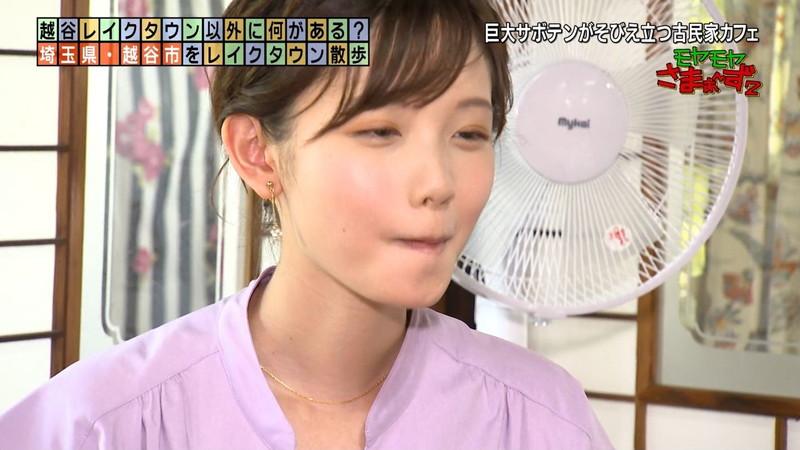 【女子アナキャプ画像】笑顔がとっても可愛らしい田中瞳ちゃんの食レポ! 46