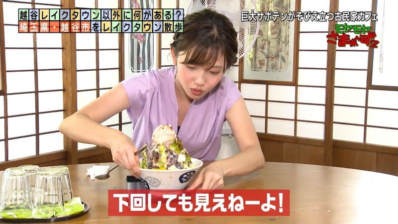 【女子アナキャプ画像】笑顔がとっても可愛らしい田中瞳ちゃんの食レポ! 47