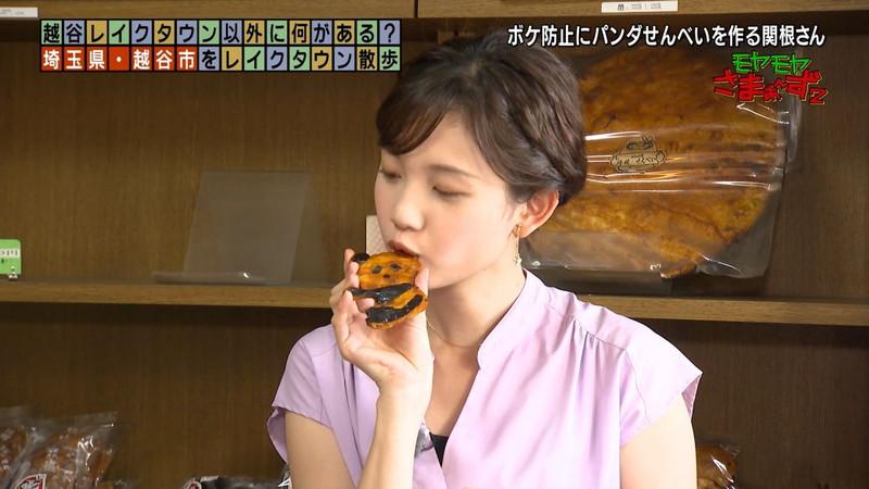 【女子アナキャプ画像】笑顔がとっても可愛らしい田中瞳ちゃんの食レポ! 49