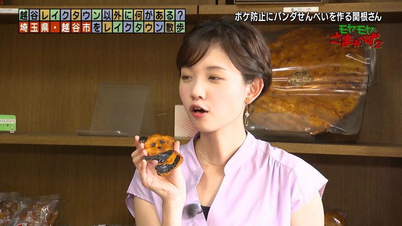【女子アナキャプ画像】笑顔がとっても可愛らしい田中瞳ちゃんの食レポ! 50