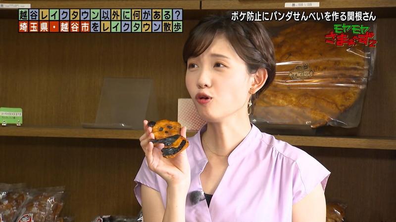 【女子アナキャプ画像】笑顔がとっても可愛らしい田中瞳ちゃんの食レポ! 51