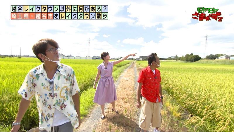 【女子アナキャプ画像】笑顔がとっても可愛らしい田中瞳ちゃんの食レポ! 52
