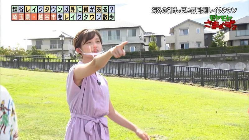 【女子アナキャプ画像】笑顔がとっても可愛らしい田中瞳ちゃんの食レポ! 53