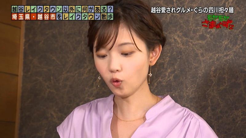 【女子アナキャプ画像】笑顔がとっても可愛らしい田中瞳ちゃんの食レポ! 55