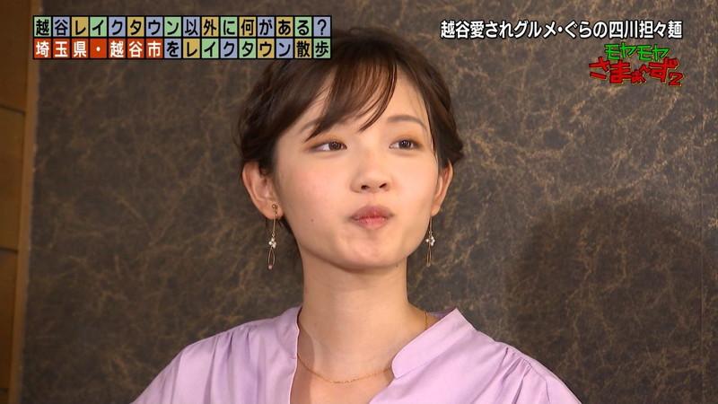 【女子アナキャプ画像】笑顔がとっても可愛らしい田中瞳ちゃんの食レポ! 56