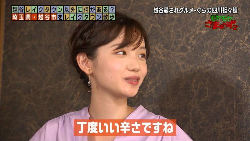 【女子アナキャプ画像】笑顔がとっても可愛らしい田中瞳ちゃんの食レポ! 57