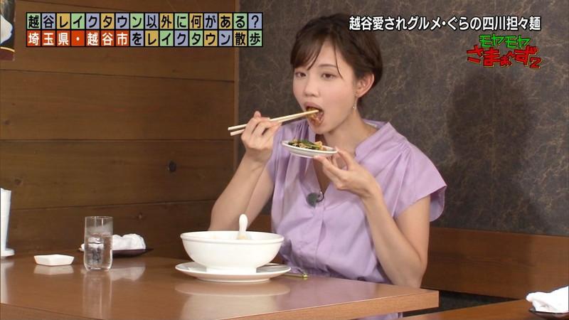 【女子アナキャプ画像】笑顔がとっても可愛らしい田中瞳ちゃんの食レポ! 58